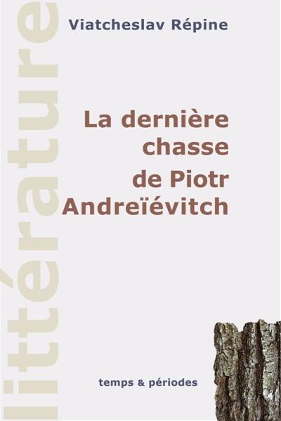 La dernière chasse de Piotr Andreïevitch, récit |  The last hunt of Piotr Andreevich, novel | Последняя охота Петра Андреича, повесть