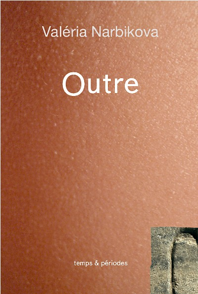 Outre, roman | Besides, novel | Сквозь, роман