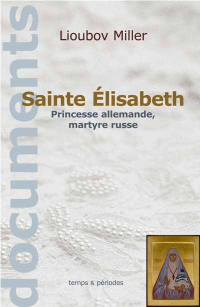 thumbs sainte elisabeth essais & documents | non fiction | нон / фикшн
