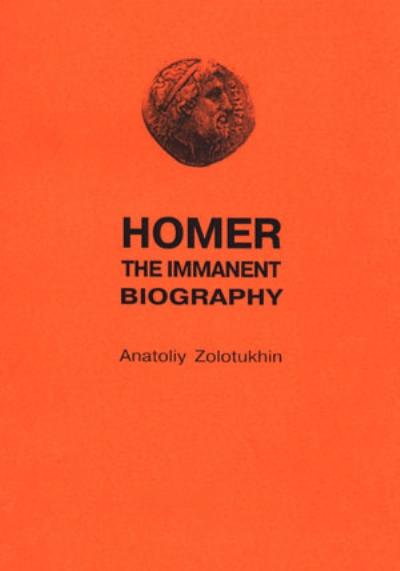 homer book Texte caché de lIliade