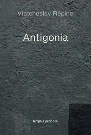 Antigonia Catalogue Frankfurt TP littérature | literature | современная  литература