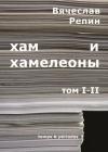 cover 100x140 Antigonia | Antigonia | Антигония