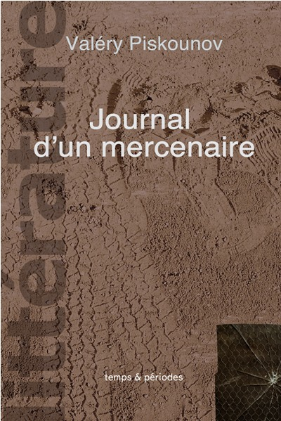 Journal d\'un mercenaire | The Diary of a Mercenary, novel | Вольному воля, повесть