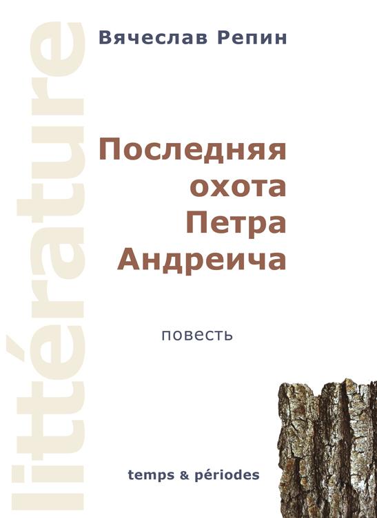 livres électroniques | e book | электронные книги