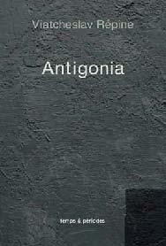 Antigonia Catalogue Frankfurt TP littérature | literature | современная  литература