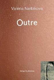 Outre Catalogue Frankfurt TP littérature | literature | современная  литература