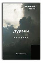 Duraki_book